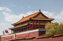 China-Reise nach Beijing
